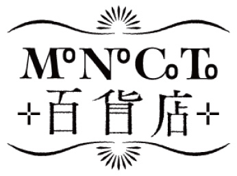 MONOCOTO百貨店のロゴ